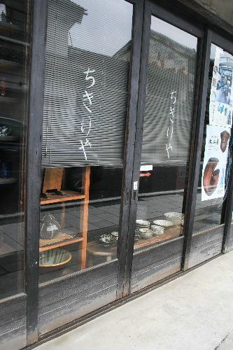 松本へ_f0082141_1142197.jpg