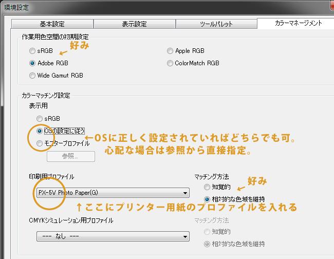 a0032346_1101118.jpg