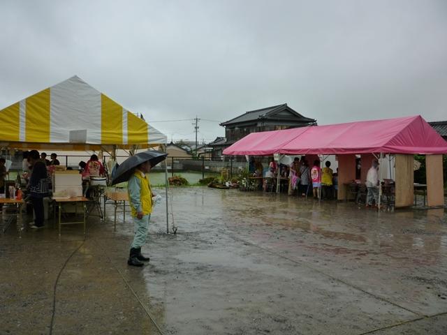 雨の日のお出かけ^^;_e0118846_21422461.jpg