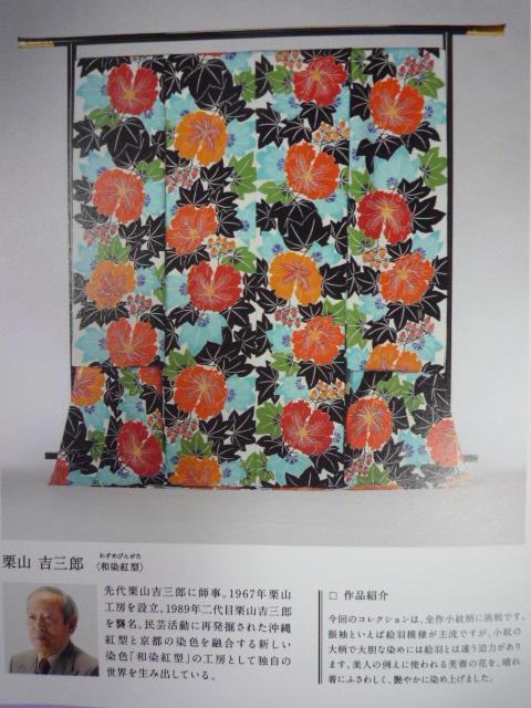 ファッションカンタータ・雨に打たれても楽しく♪_f0181251_1722264.jpg