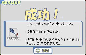 b0128157_0215299.jpg