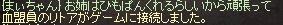 a0201367_2123468.jpg