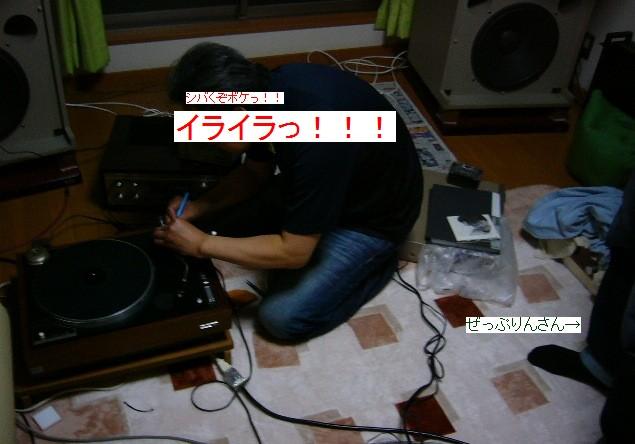 a0112282_18561440.jpg