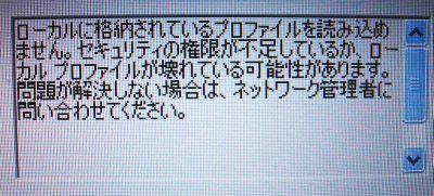 e0146484_19511540.jpg