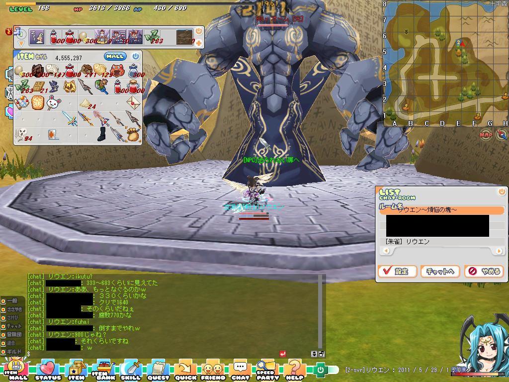 d0032088_0551148.jpg