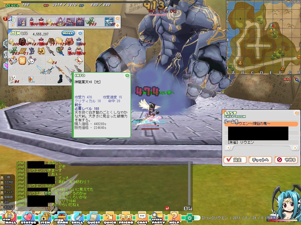 d0032088_0595968.jpg