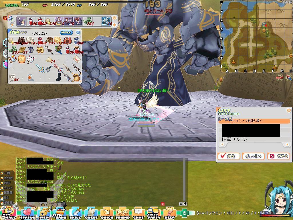 d0032088_162980.jpg