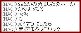 b0096491_4123225.jpg