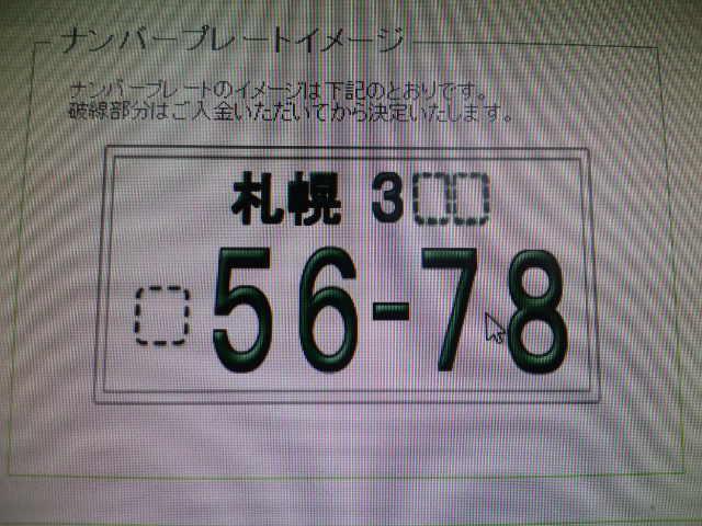 b0127002_23165799.jpg