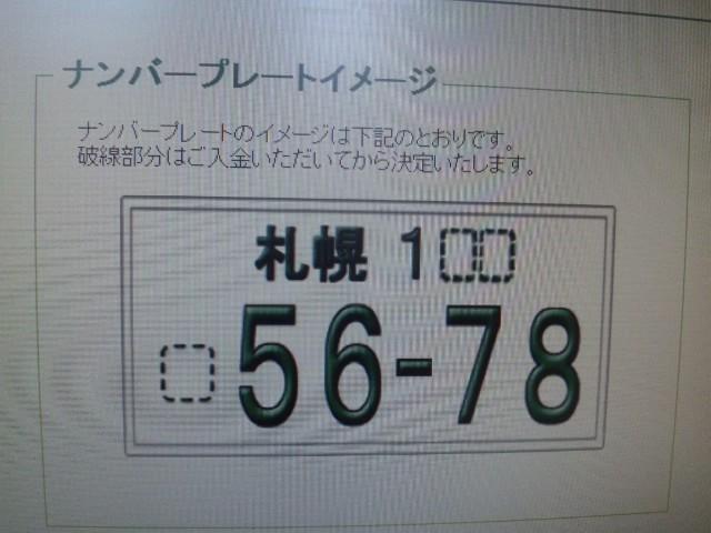 b0127002_2318231.jpg