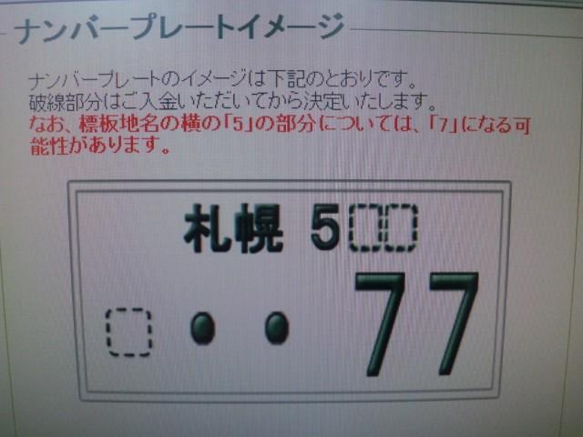 b0127002_23185912.jpg