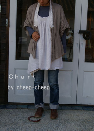 今日の CHAR* スタイル  _a0162603_12493396.jpg