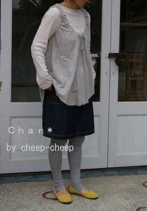 今日の CHAR* スタイル  _a0162603_12494238.jpg
