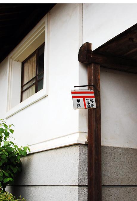 長野へ_d0023111_19213813.jpg