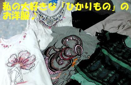 f0121712_0311330.jpg