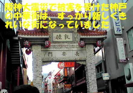 f0121712_0415471.jpg