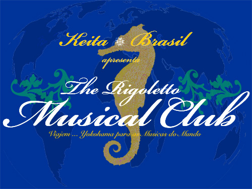 ☆☆☆☆4周年祭を終えて・・・THE RIGOLETTO OCEAN CLUB_b0032617_2365495.jpg