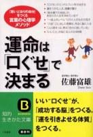 b0069918_14545455.jpg