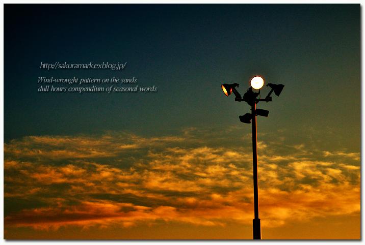 暮れ往く梅雨の夕空。_f0235723_17113332.jpg