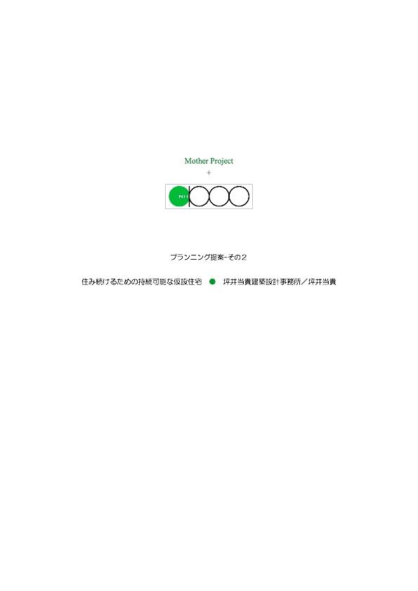 b0213134_6425313.jpg