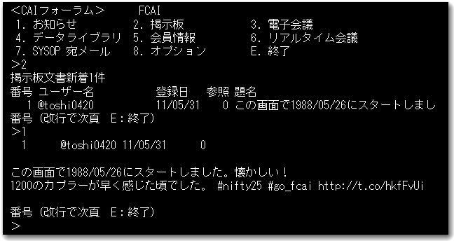 b0036638_1347442.jpg