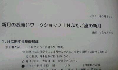 f0164842_2265498.jpg