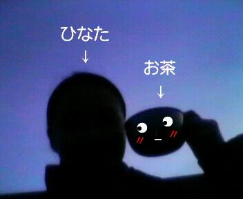 c0088343_432786.jpg
