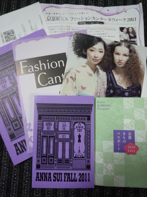 ファッションカンタータ・可愛いかったANNA SUI❤_f0181251_1984299.jpg