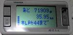 f0065954_20305942.jpg