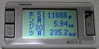f0065954_20325327.jpg