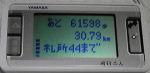 f0065954_20373490.jpg