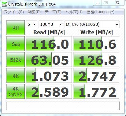 (HDD)WD WD20EARSのベンチマークとAFTの問題_e0091163_73342.jpg
