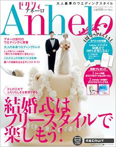 311震災後の日本は、911後のNYと同じく結婚ブームに!_c0050387_1651192.jpg