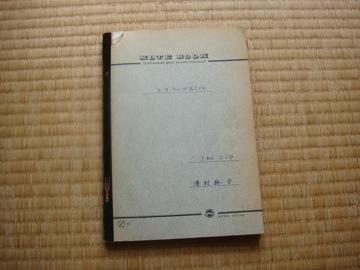 d0106888_193846.jpg