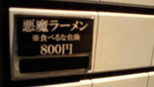 b0100489_7244772.jpg