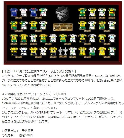 b0067891_98668.jpg