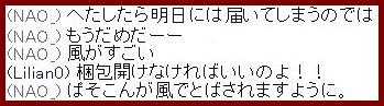 b0096491_13531100.jpg