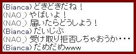 b0096491_1385131.jpg