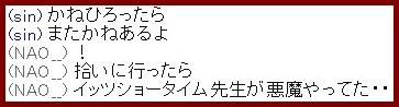 b0096491_1532064.jpg