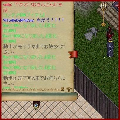 b0096491_25321.jpg