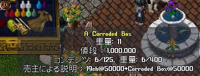ほじゅー_d0118293_20231694.jpg