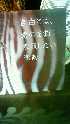 e0051194_1163473.jpg