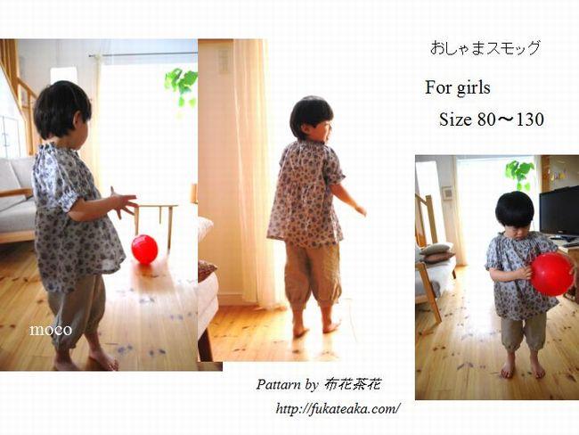 f0193597_212137.jpg