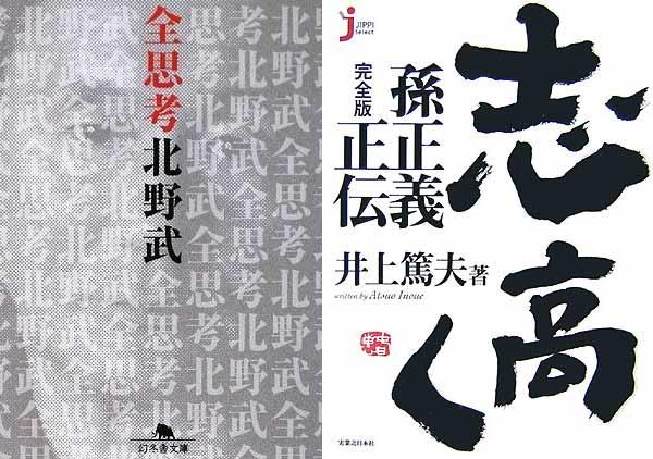 最近読んだ本_e0069308_1841054.jpg