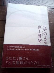 f0043911_1021293.jpg