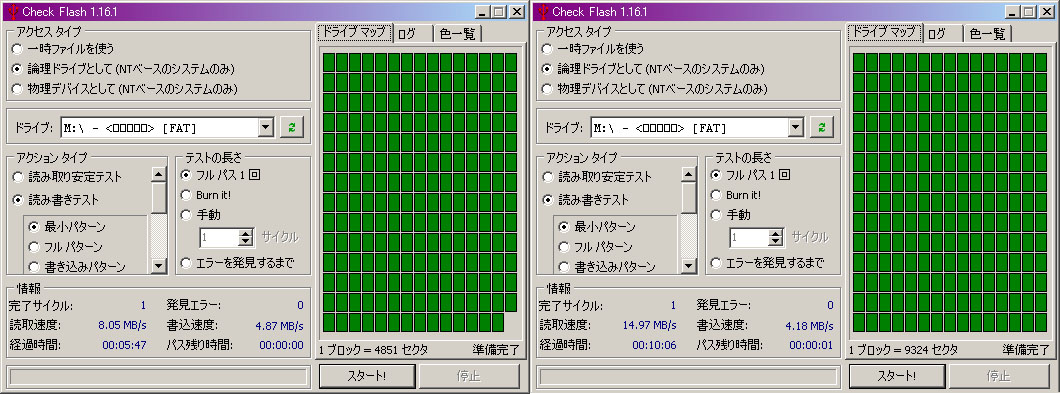 b0105512_1042448.jpg