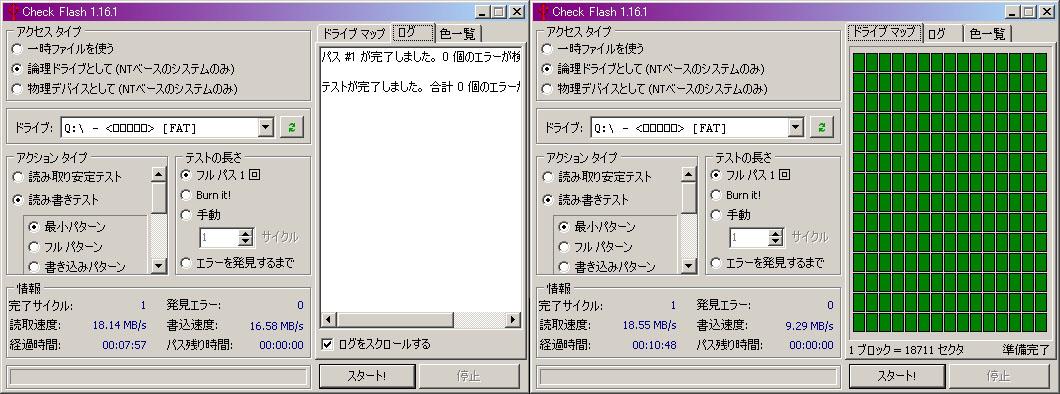 b0105512_10525679.jpg