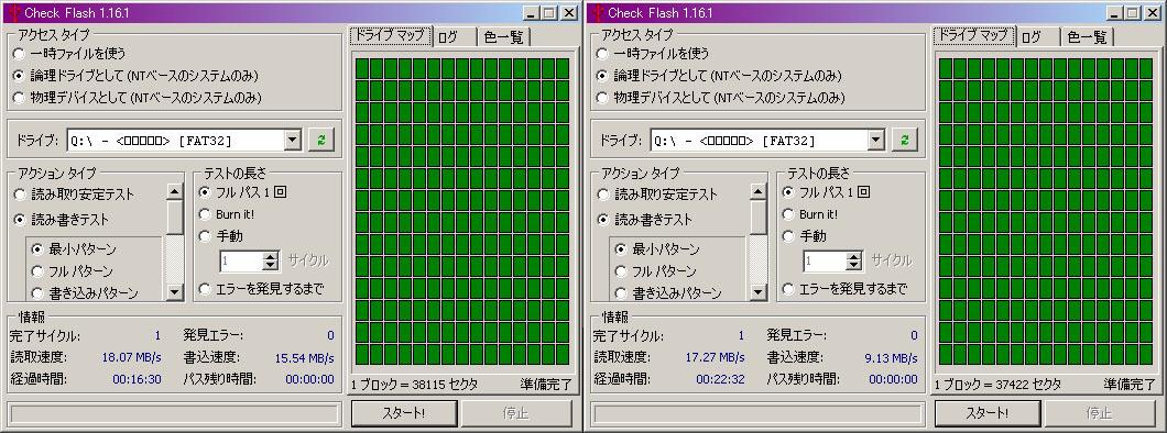 b0105512_1135447.jpg