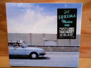 KICELL / SUKIMA MUSICS _b0125413_14342355.jpg