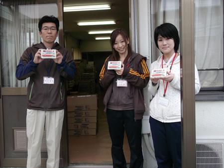 豆腐100万丁支援 第7便_d0063218_1847064.jpg